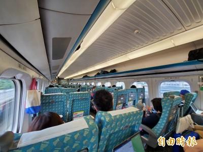 疫情趨緩 台灣高鐵6月1日起增班!