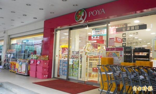 寶雅100萬片台灣製口罩6月4日開賣、1片5-7元