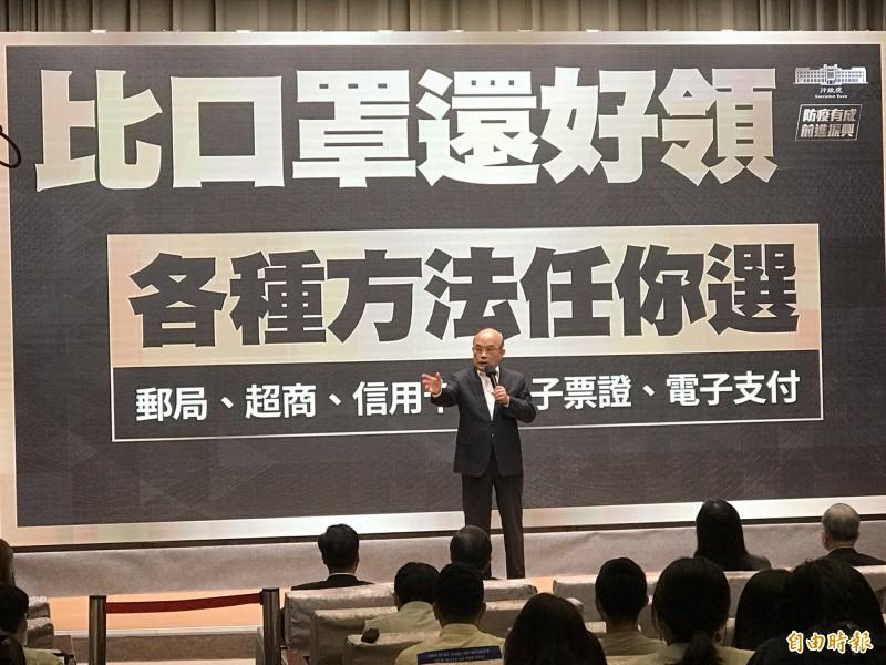 蘇貞昌︰已對唐鳳下「振興券」軍令狀 要考驗中華郵政能力