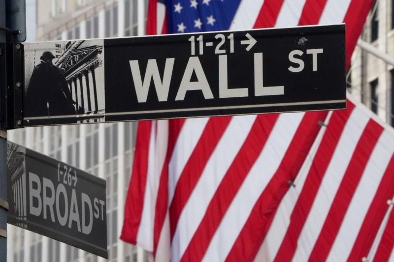 全美大規模暴動頻傳 美股收盤漲跌互見