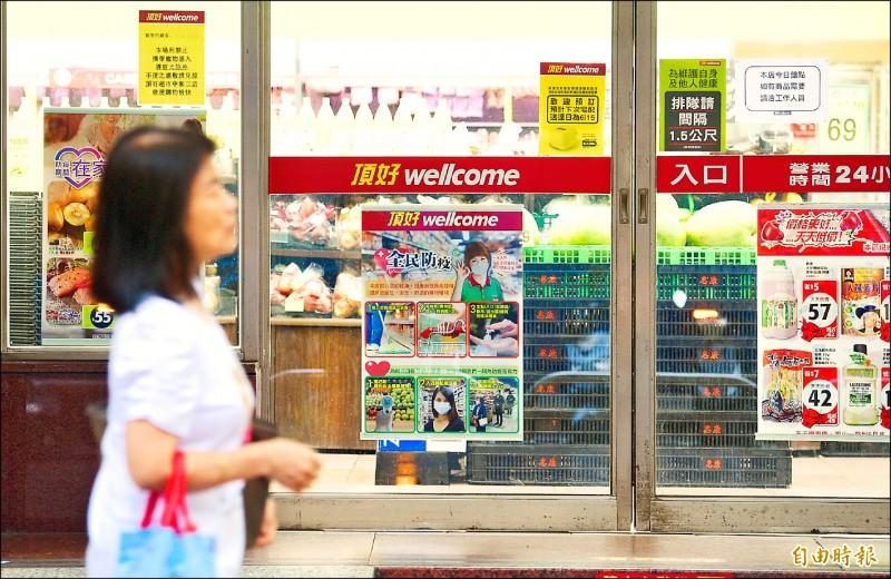家樂福砸32億 吃下頂好、Jasons超市