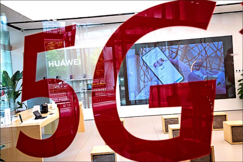 加國兩大電信商棄華為 改採歐系5G