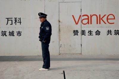中國房地巨頭萬科配售逾300億元H股 擬償海外債務