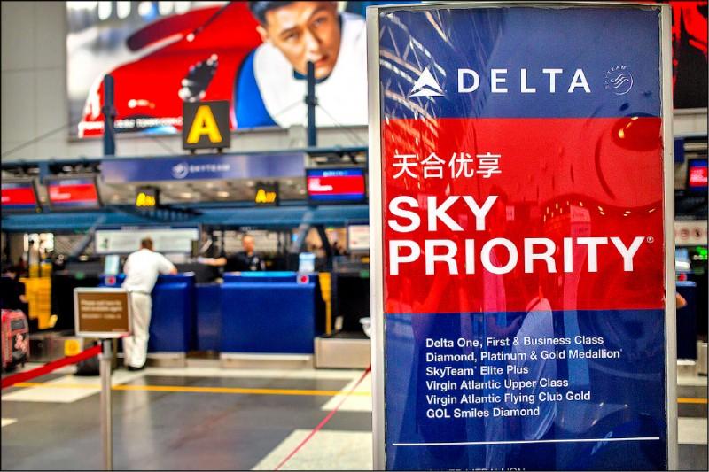 美祭禁飛令反制》中國髮夾彎 開放美航空客運復飛