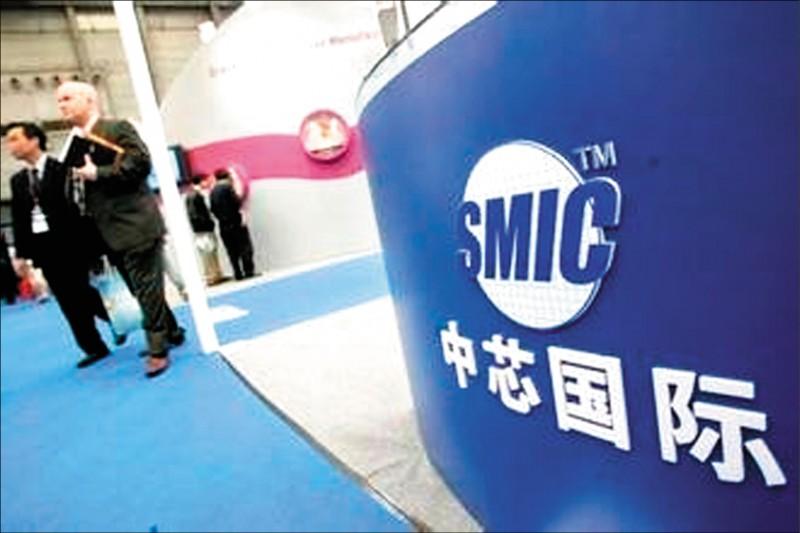 研調︰中國4年後半導體自製率僅2成