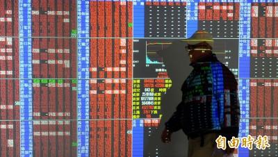 股市回穩、疫情受控  金管會宣布即日起取消「限空令」
