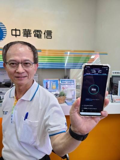 中華電信5G用戶明年要破百萬