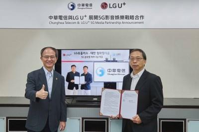 中華電信攜手LG U+ VR 4K看韓流明星演唱