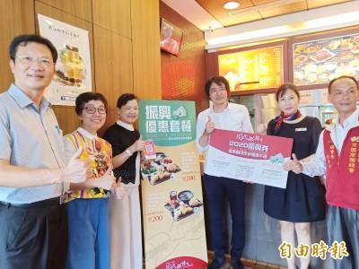 台南商圈推振興加碼促銷  經濟部次長王美花:物超所值