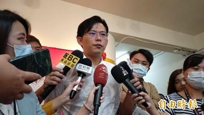 爆華映成為中國國有控股公司  黃國昌:應給全體股東交代