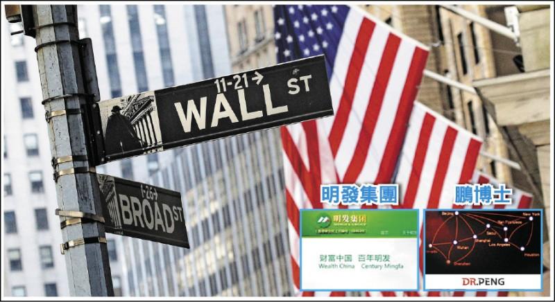 美中對抗 中企海外發債年減2成