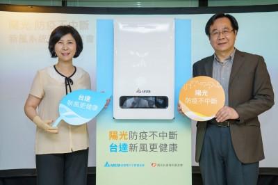 台達電贊助新風系統 打造燒燙傷病友節能復健環境