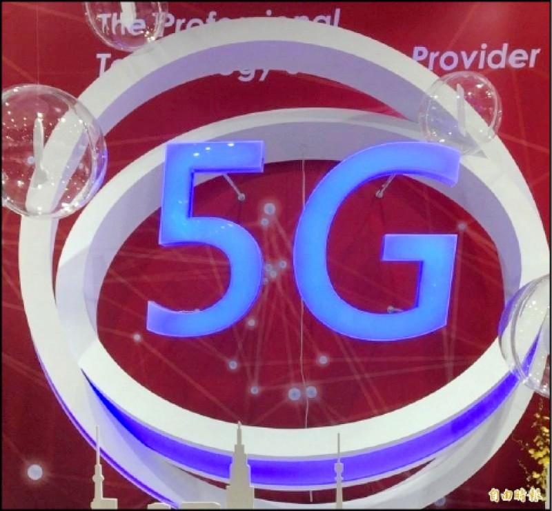 5G基建出貨強 台光電下半年旺季可期