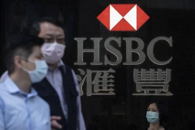 大規模裁員計劃重啟 滙豐將削3.5萬個職位