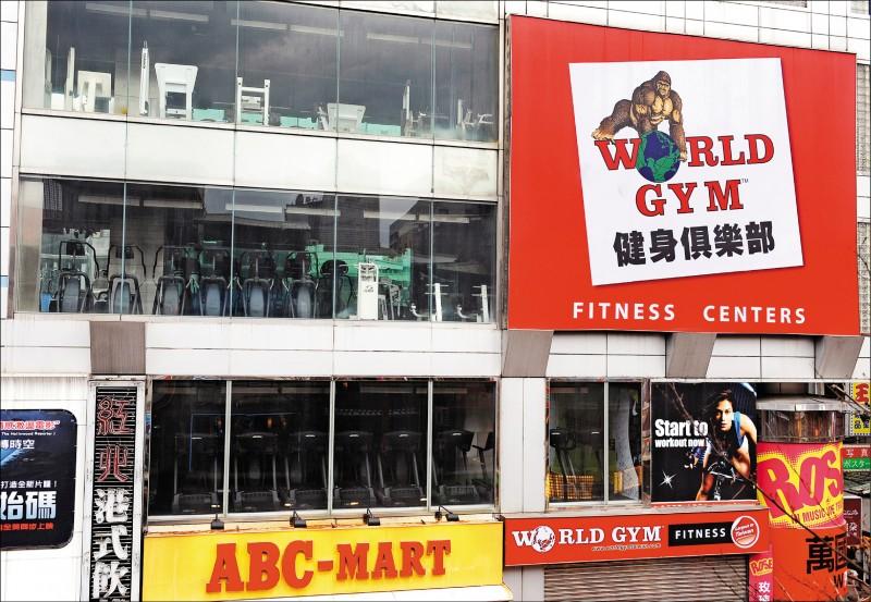 World Gym持股 開發資本120億喊賣