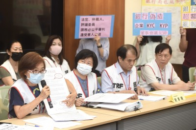 陳椒華質疑TRF未裁罰匯豐銀行 金管會:依法行政
