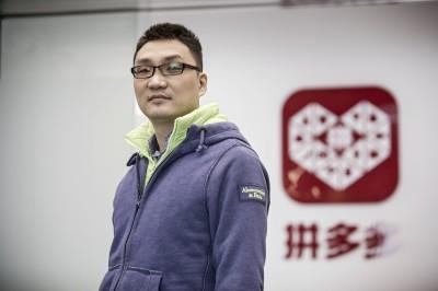 拼多多黃崢財富達1.3兆  超越馬雲成中國第2富豪