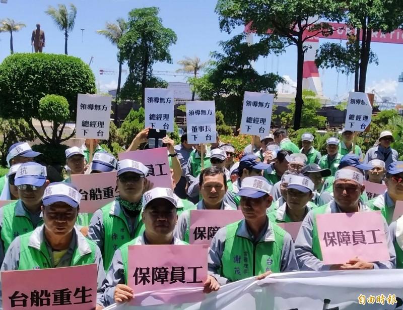台船3獨董支持公司改革 工會反譏:明顯怠忽職守
