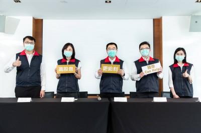台股6月資金回籠 投信:台股高息成波動時代防禦首選