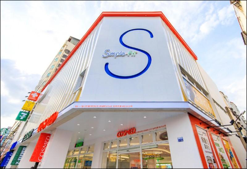 轉型生活平台╱7-11新型態店 將取代舊型便利商店