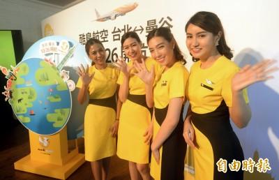 難敵武肺疫情  泰國酷鳥航空宣佈清算、解散