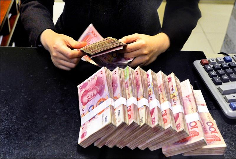 中國資金外逃嚴重 首季達9210億