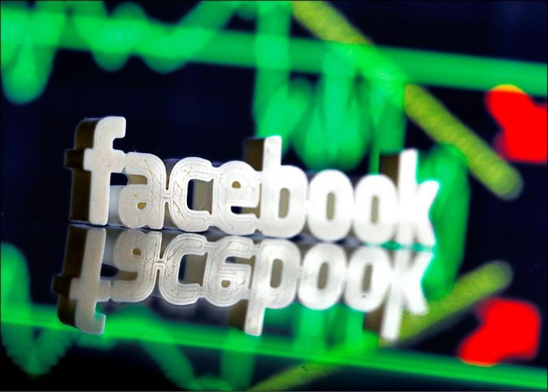 百家企業撤廣告抵制 臉書股價重挫8.3%
