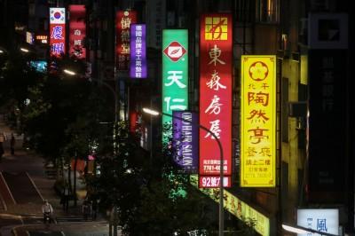台經濟表現強於多數亞洲國家  英知名機構:沒有封鎖是主因