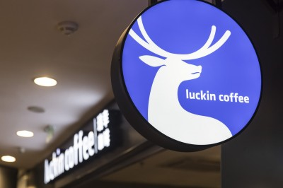瑞幸咖啡今起退市  展店雄心縮水8成