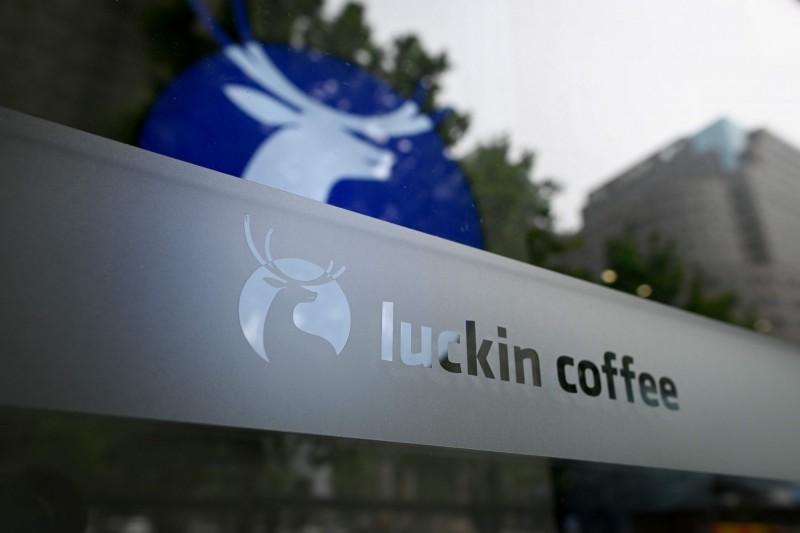 瑞幸咖啡今從美股下市 向中國消費者喊話:沒說撤店