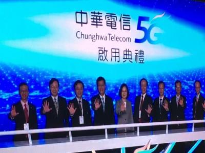 5G頻譜拍賣結束4個月開台 NCC主委陳耀祥:創下最快行政效率
