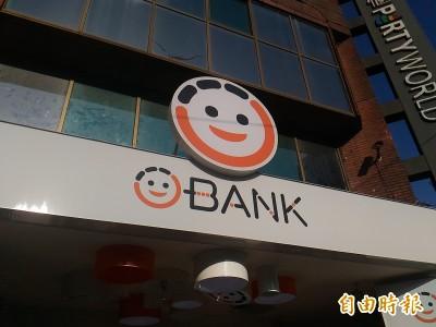 想買振興券紙本券 王道銀行提供額外加碼回饋