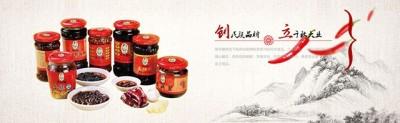 遭騰訊控告  中國「老乾媽」6880萬資產遭查封