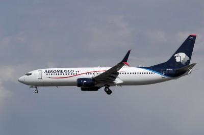 疫情衝擊!墨西哥航空聲請破產保護