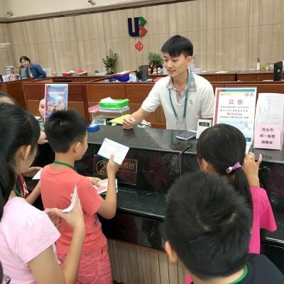 聯邦銀行「兒童理財營」三大特色課程   即起開放報名