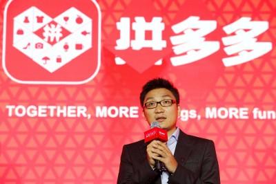 才當中國第2大富豪沒多久 黃崢宣佈卸任拼多多CEO