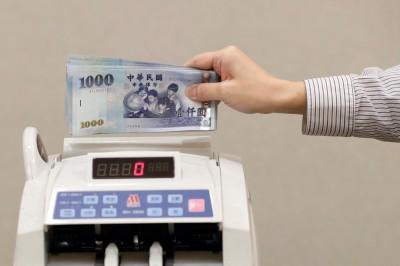 新台幣午盤升值1.3角 暫收29.482元