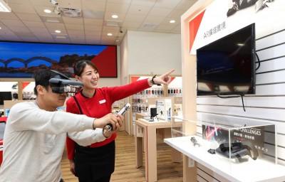 遠傳宣布5G開「賣」 999起流量用罄可轉4G高速吃到飽