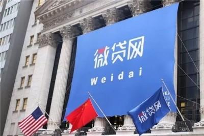 中國P2P又爆雷! 中概股微貸網遭立案調查