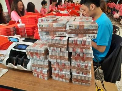 澎湖人的小確幸!7月8日發每人500元現金