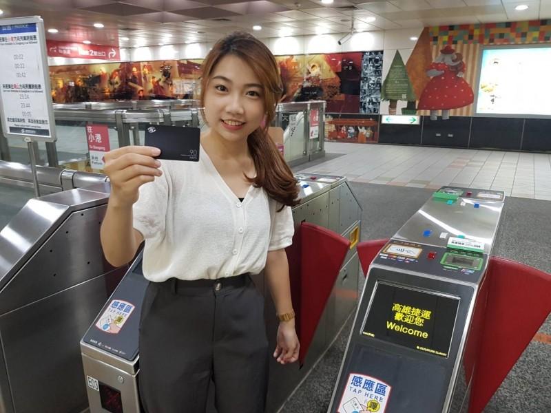 搶三倍券商機 高捷推90天無限卡、花3千有機會享1萬以上優惠