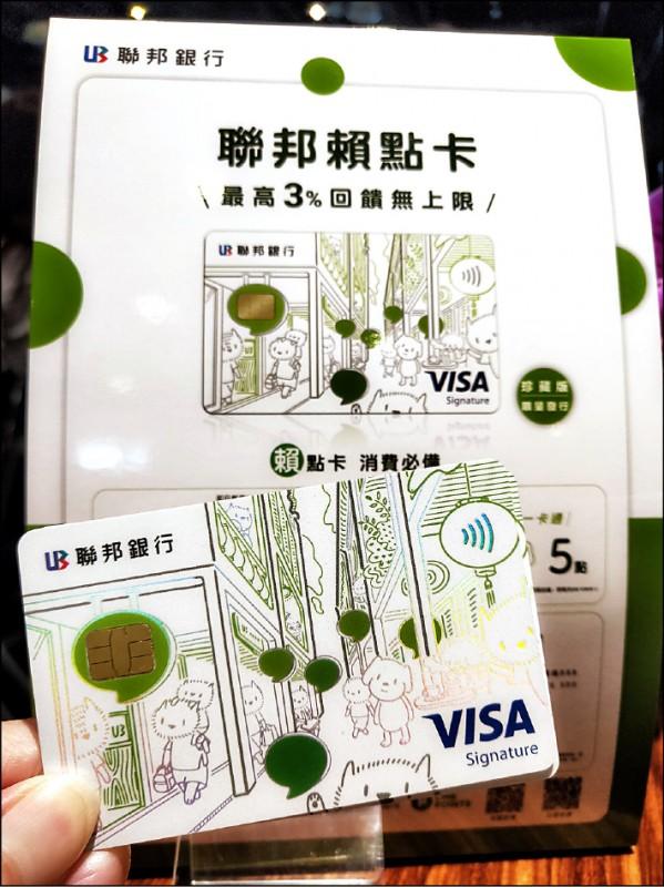 神卡大戰》刷卡額+發卡數PK 銀行各有優勢