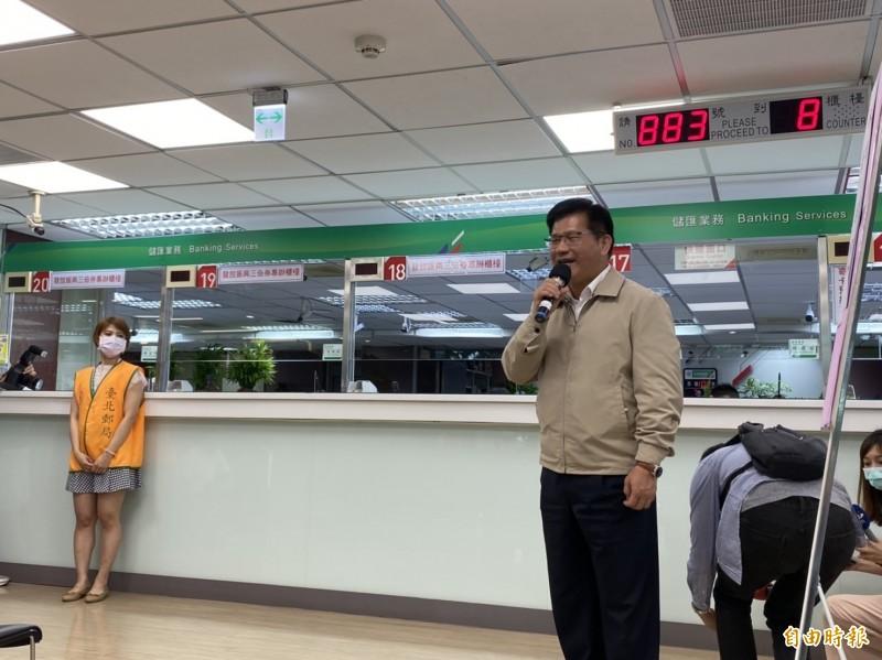 三倍券郵局領取演練 中華郵政︰1340萬人估至少20天才能消化