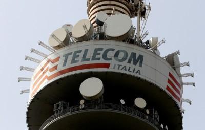 義大利電信巴西5G設備招標案 傳已排除華為