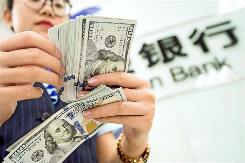 憂制裁、美元斷貨 中國國銀做最壞打算