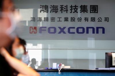 外媒爆:富士康擬投資10億美元 在印度成立iPhone組裝廠