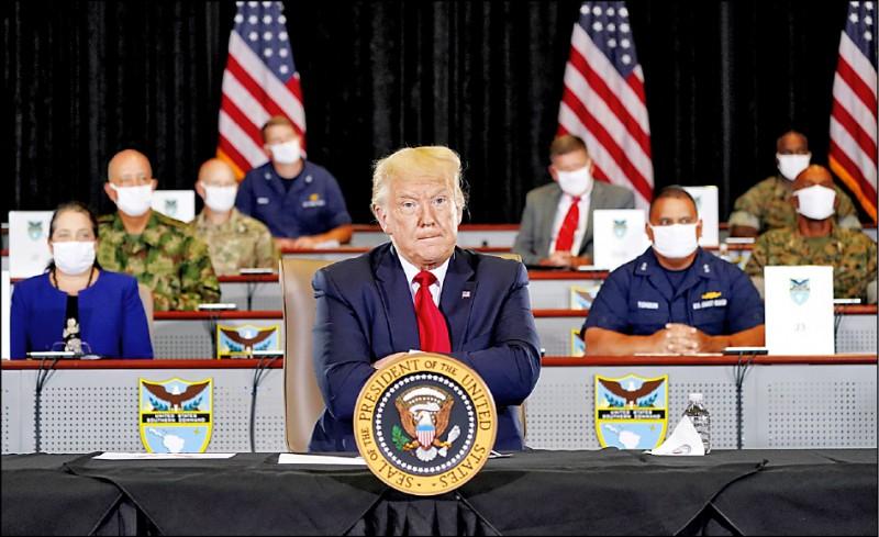 疫情重擊美中關係》川普:不考慮美中二階貿易協議