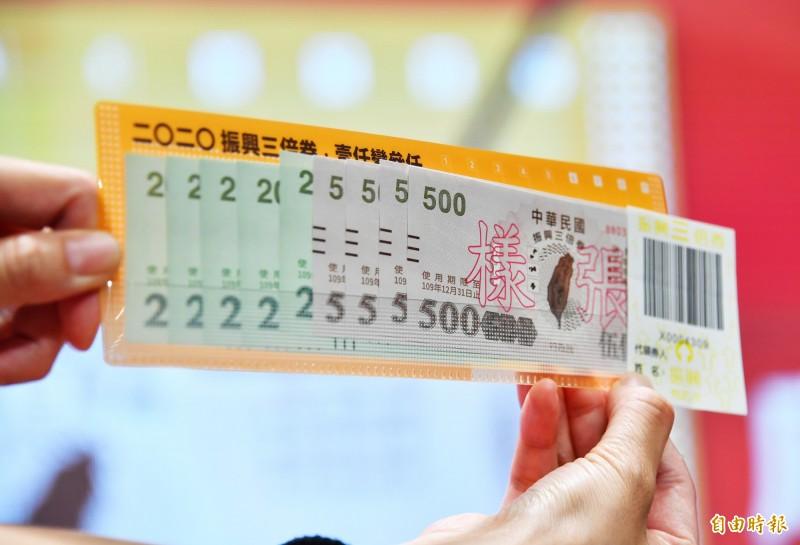 三倍券上路倒數 1192萬人完成預購