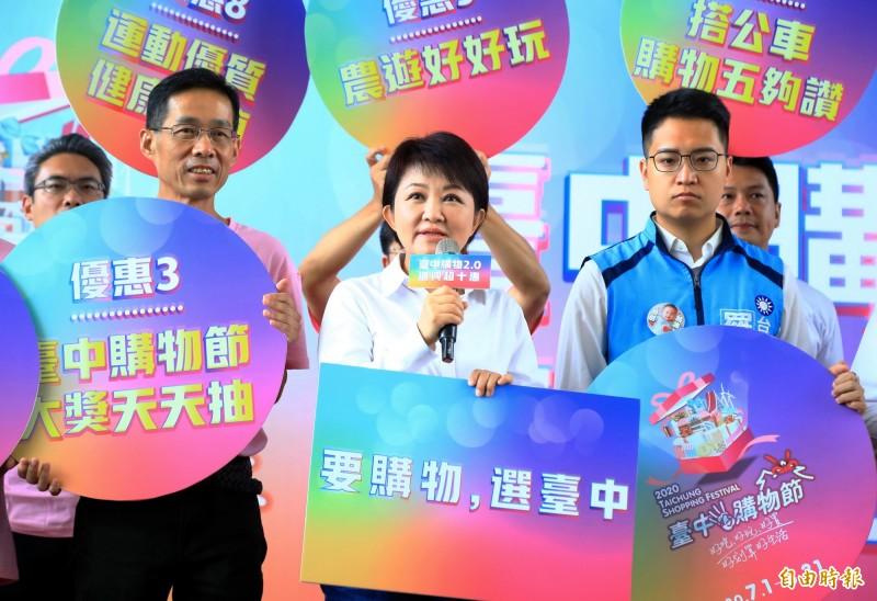 中市推振興券優惠2.0方案 盧秀燕再向5都市長喊話「加油喔!」
