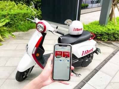 iRent共享汽機車跨界合作 全家、全聯點數可換租用時數